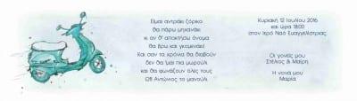 Ε41_ΒΕΣΠΑ-ΓΑΛΑΖΙΑ