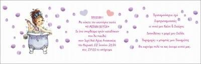 140-SARAH-ΜΠΑΝΙΕΡΑ