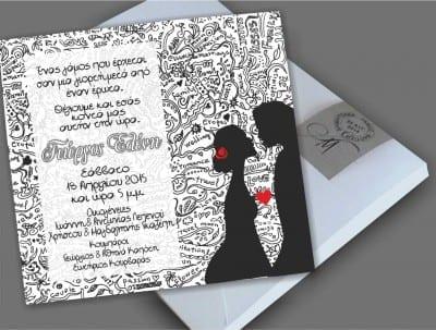 """Προσκλητήριο γάμου """"art graffity"""" (ζευγάρι με κόκκινη καρδιά) 94"""