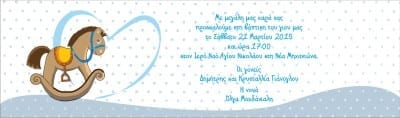 baptisi alogaki 072
