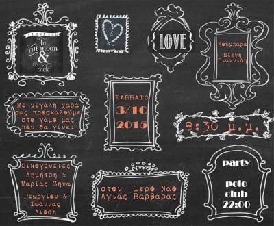 blackboard symbolic