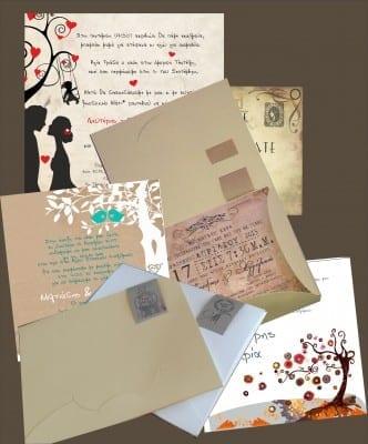 προσκλητήριο Γάμου με φάκελο κουτί