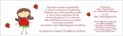 prosklhthrio fraoyla 6