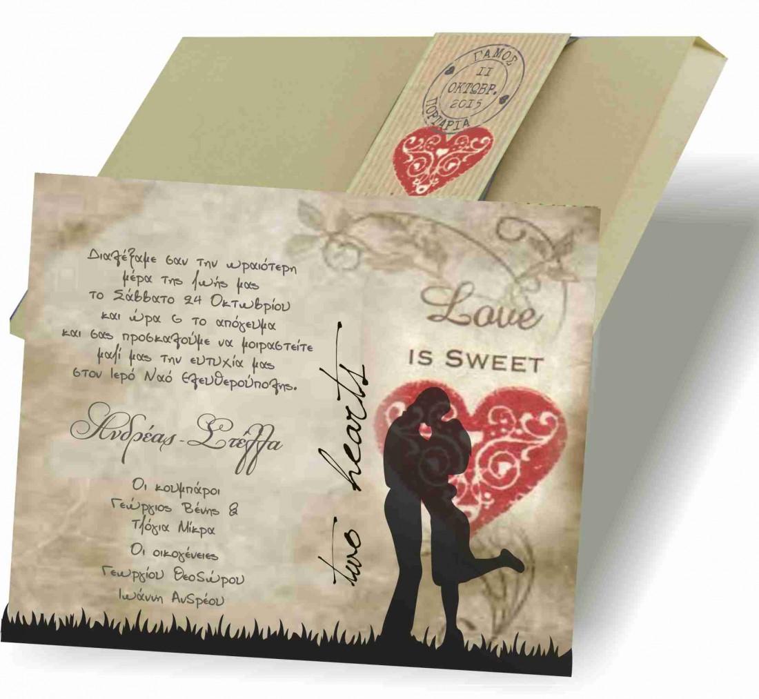 Προσκλητήριο γάμου ρομαντικό και μοντέρνο sweet love 100