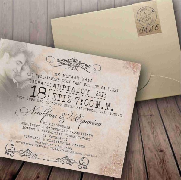 fe7659b9d6db Προσκλητήρια γάμου - οικονομικά - άριστη ποιότητα