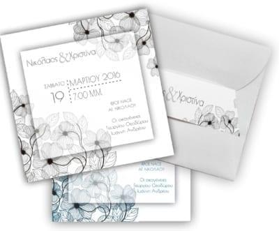 Προσκλητήριο Γάμου Κλασσικό Μ323