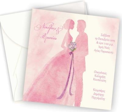 Προσκλητήριο Γάμου Ρομαντικό ζωγραφικό κωδ. NW7