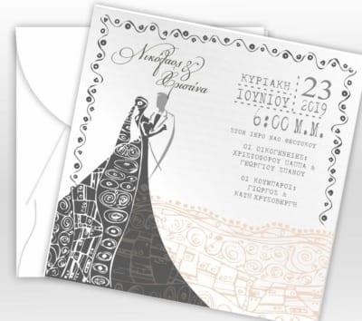Προσκλητήριο Γάμου ART NW5, πολύ ιδιαίτερο