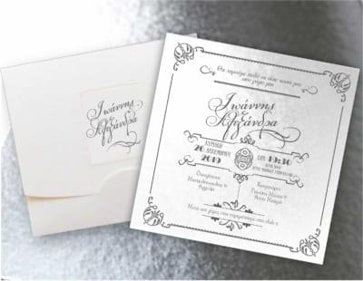 Προσκλητήριο Γάμου Κλασσικό NW18