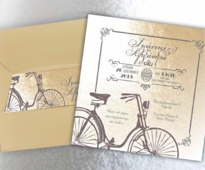 Προσκλητήριο Γάμου Κλασσικό NW19
