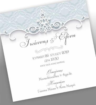 Προσκλητήριο Γάμου Κλασικό NW27