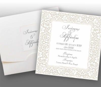 Προσκλητήριο Γάμου Κλασσικό NW25