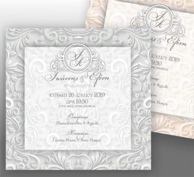 Προσκλητήριο Γάμου Κλασικό NW31