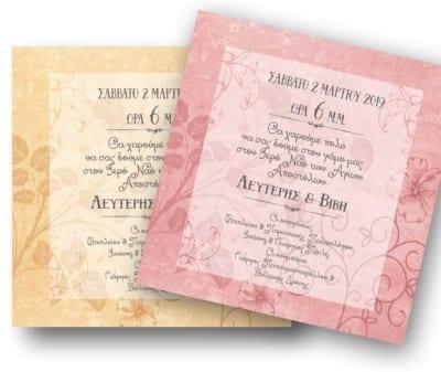 Προσκλητήριο Γάμου Ρομαντικό NW30