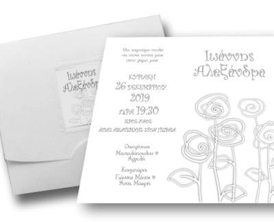 Προσκλητήριο Γάμου ART NW32 με λουλούδια